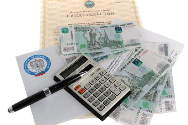 Для расчета налогового вычета по ипотеке необходимо подготовить точные данные по приобретаемой недвижимости