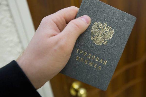 Для свидетельства подтверждения трудового стажа сотрудники должны иметь на руках документы, подтверждающие их работу на данном предприятии
