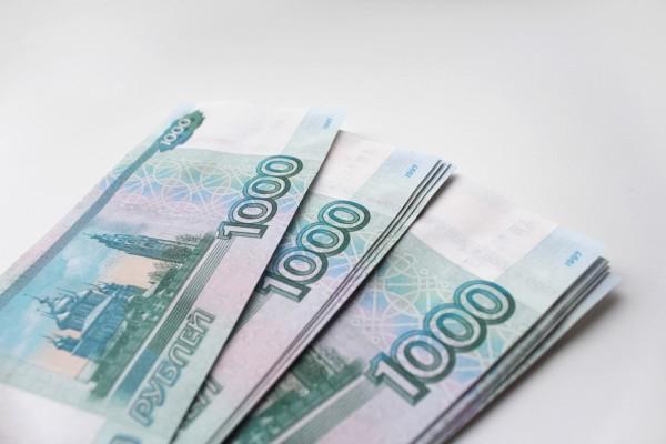 Для того, чтобы получать пенсию, ребенок должен находится в России