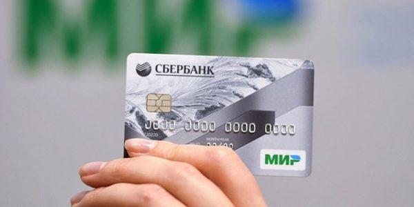 Для удобства получения пенсии, можно оформить пластиковую карту пенсионера