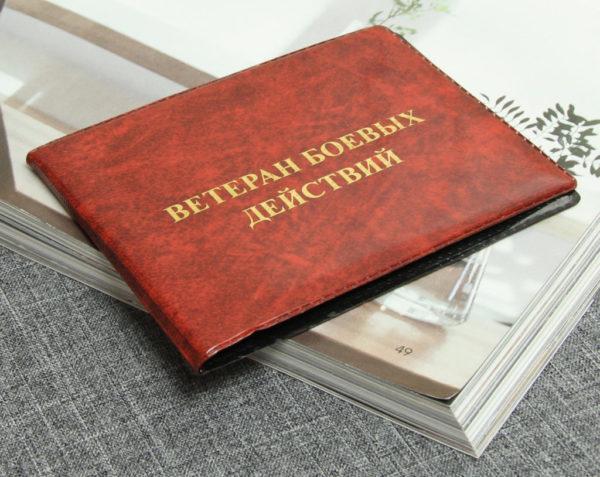 Документы не должны иметь повреждений, свободно читаться и должны быть заполнены по всем правилам
