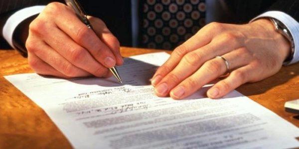 Документы необходимые для оформления накопительной части пенсии умершего родственника
