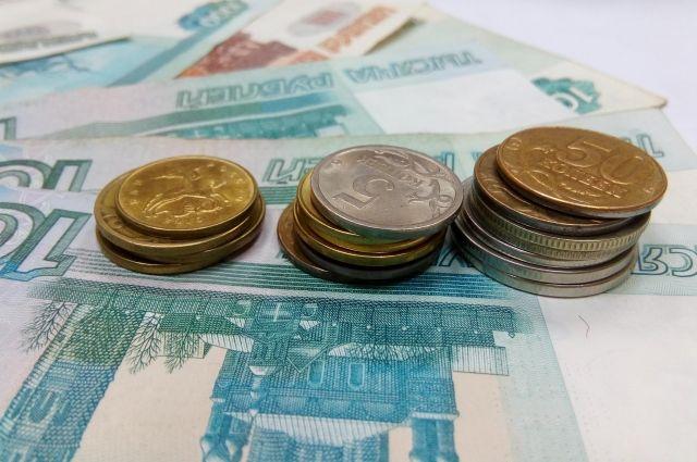 Какую пенсию получают инвалиды 2 группы в россии