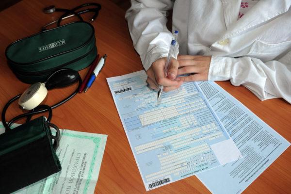 Если человек находится в неоплачиваемом отпуске, тогда больничный оплачен не будет