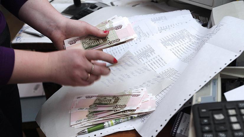 Ежемесячные выплаты помогают покрыть основные расходы на ребенка с инвалидностью