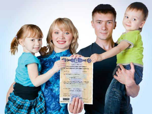 Федеральный закон обязует всех получателей средств МСК, направивших их на приобретение жилья, заключать соглашение