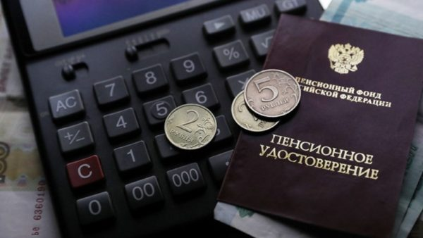 Формула для расчета страховой пенсии ИП и расшифровка ее составляющих