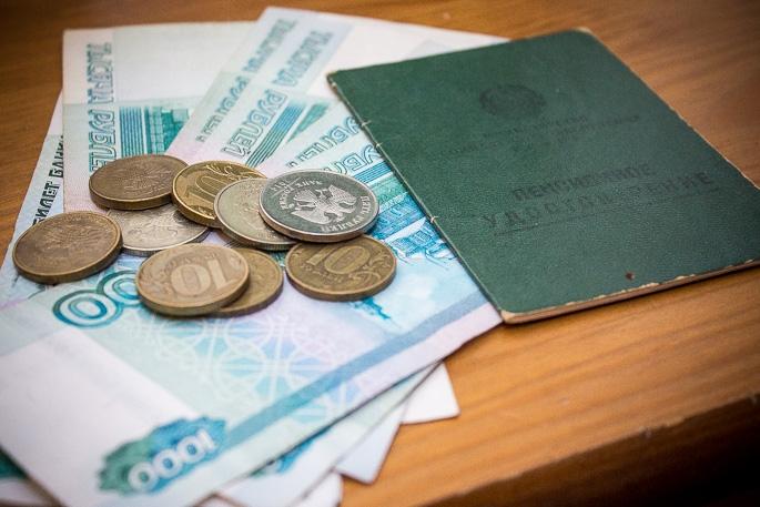Государственная пенсия положена определенным категориям льготников