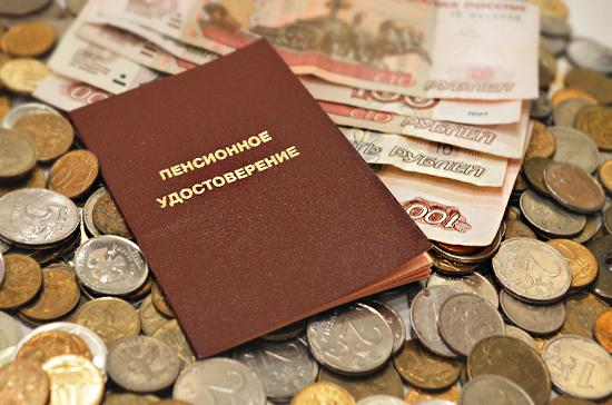 Индексация пенсии будет произведена только после того, как пенсионер уволится