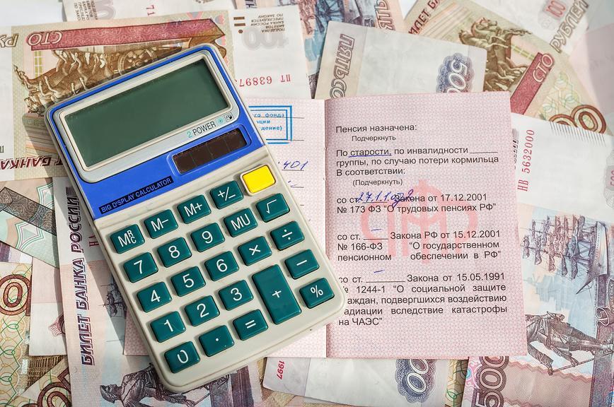 Индексация трудовой пенсии
