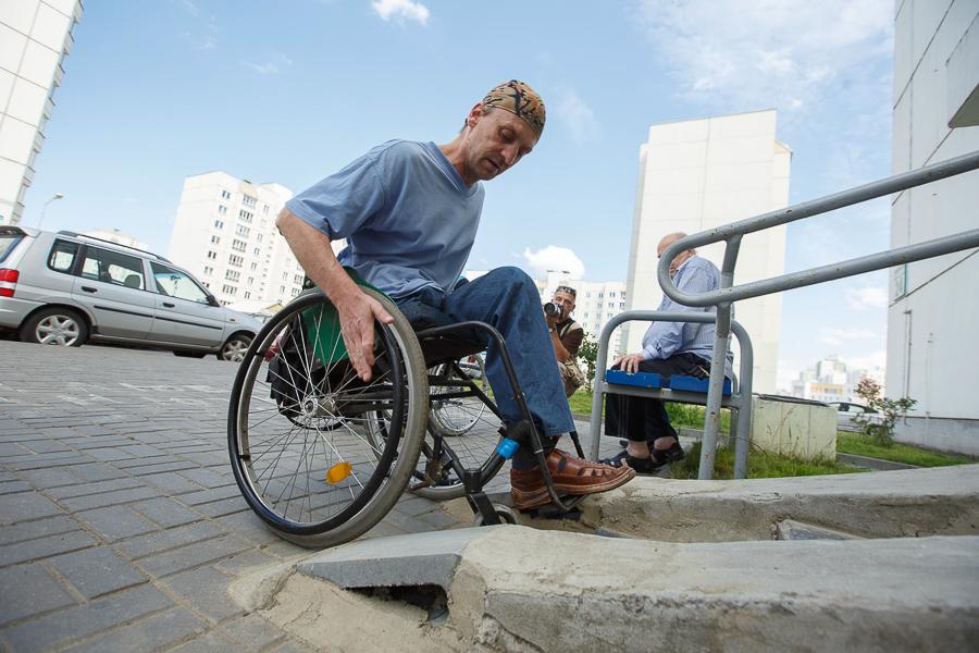 Размер пенсии напрямую зависит от группы инвалидности