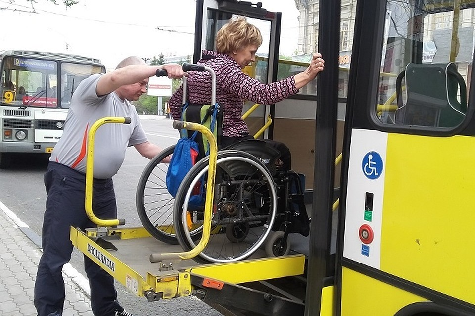 Инвалиды второй группы имеют право на бесплатный проезд в общественном транспорте