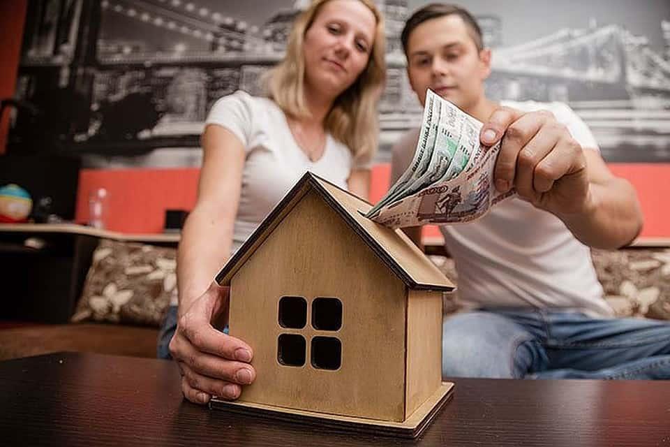 Ипотека для молодой семьи помогает многим семейным парам осуществить свою мечту об отдельном жилье