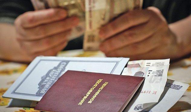 Исковое заявление о назначении пенсии