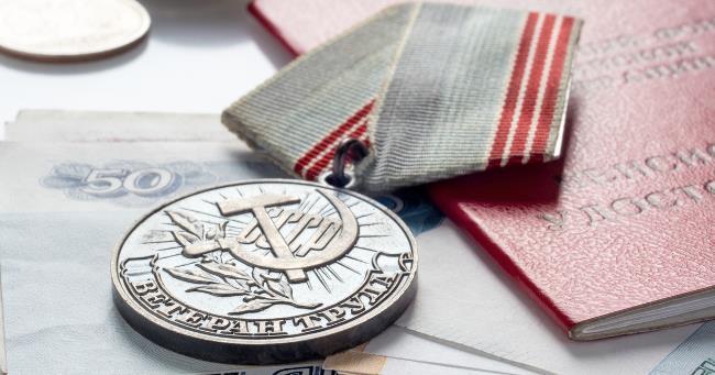 Какие документы нужны для получения доплаты за ветерана труда