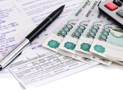 Как оформить субсидию на оплату коммунальных услуг малоимущим