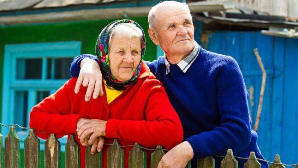 Как перевести пенсию при переезде в другой