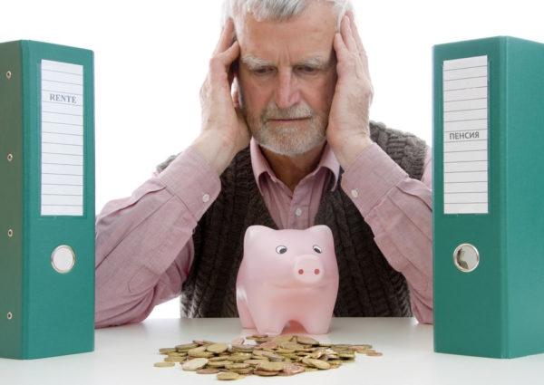 Как рассчитать накопительную часть пенсии