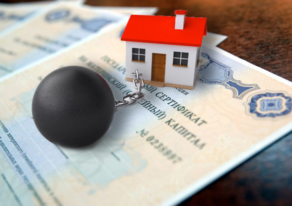 как снять обременение на недвижимость