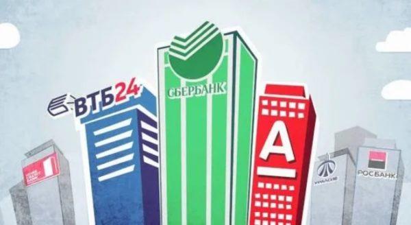 Какой банк выбрать для ипотеки с использованием средств МСК