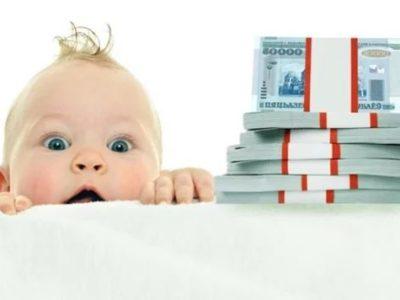 Калькулятор расчета пособия по уходу за ребенком до 1,5 лет