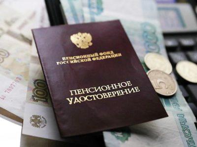 Калькулятор расчёта пенсионной накопительной компенсации