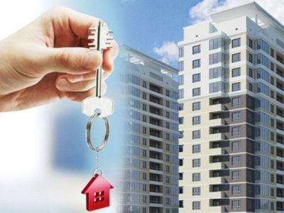 Калькулятор возврата налогового вычета при покупке квартиры
