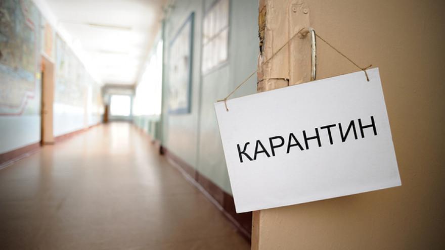 Карантин предполагает временное отстранение сотрудников на период проведения профилактических мероприятий