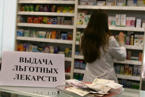 Лекарства можно покупать как льготные, так и аналоги