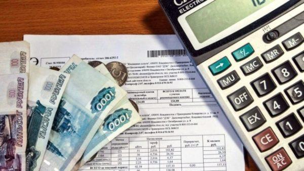 Льготные скидки для репрессированных граждан РФ составляют 50%