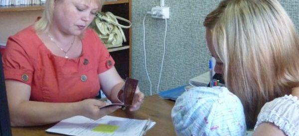 Льготы матерям одиночкам по оплате коммунальных услуг