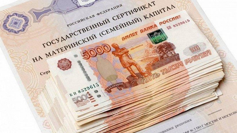 Многие банки отказываются от перекредитования заемщиков, использующих средства МК