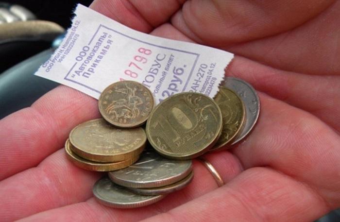 Монетизация льгот доступна для разных категорий граждан