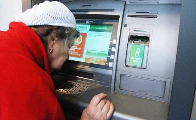 Начисление социальной доплаты может производится несколькими способами