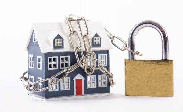 Недвижимость, на которой имеется обременение, прежде всего имеет определенные ограничения по распоряжению ею