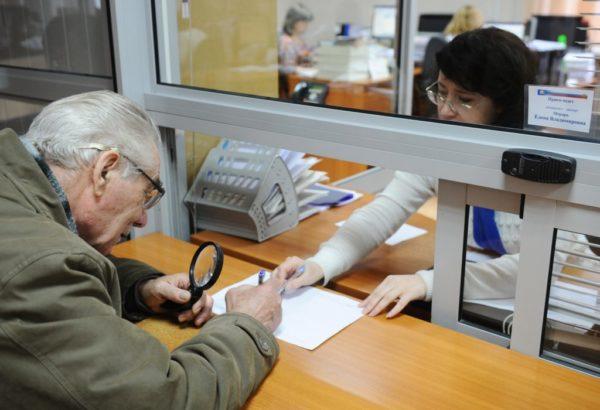 Неправильное предоставление реквизитов счета пенсионером может препятствовать переводу пенсии