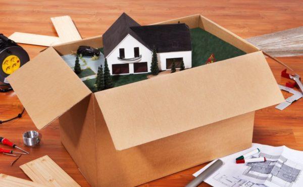 Одним из направлений использования средств МСК является постройка жилья