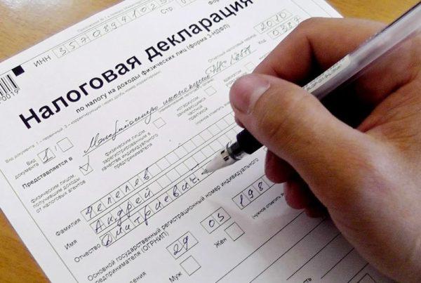 Одним из основных этапов при оформлении налогового вычета является правильное заполнение декларации 3-НДФЛ