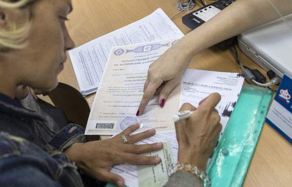 Оформление досрочных выплат возможно раннее положенного срока определённым лицам