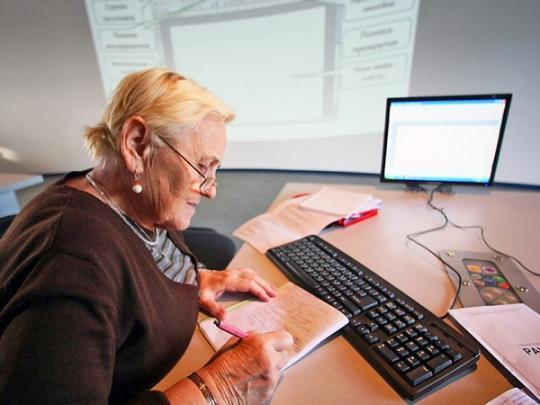 Особенности начисления пенсионного стажа для женщин