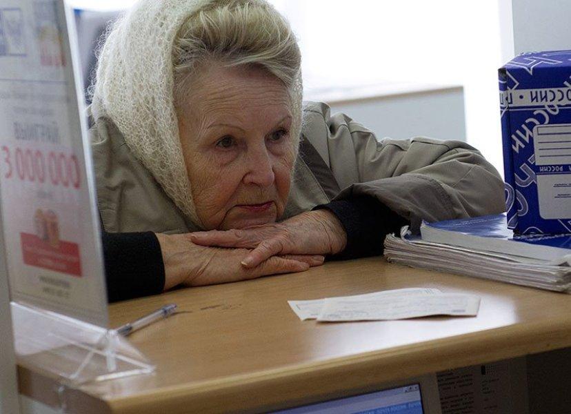 Вопрос о введении 13 пенсии поднимался неоднократно