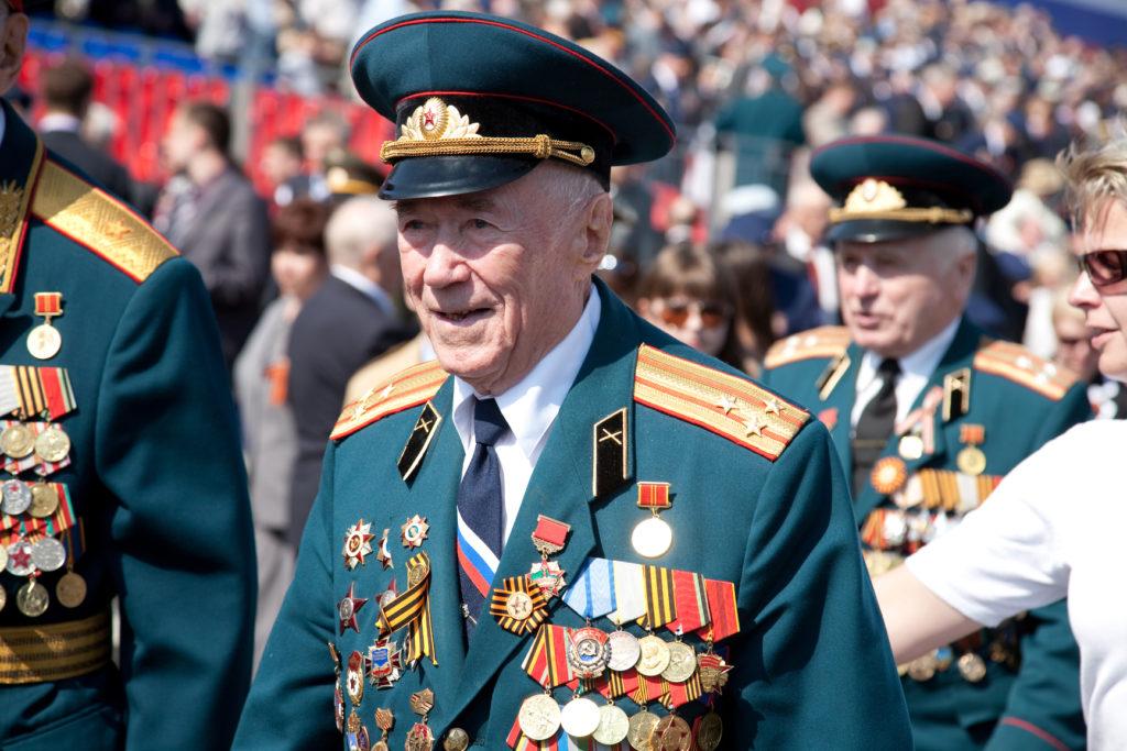 Пенсионер-сотрудник ВС РФ в отставке