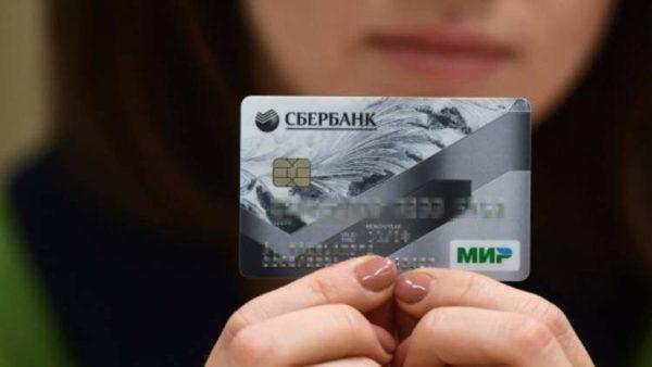 Пенсионерам предоставляются карты платежной системы «МИР»