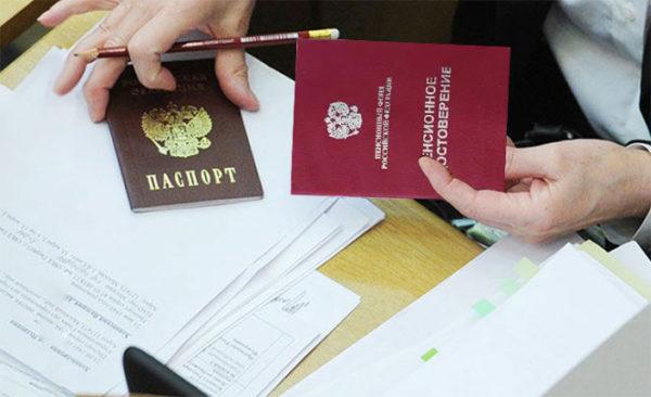 Перечень документов, необходимых для регистрации ИП для пенсионеров