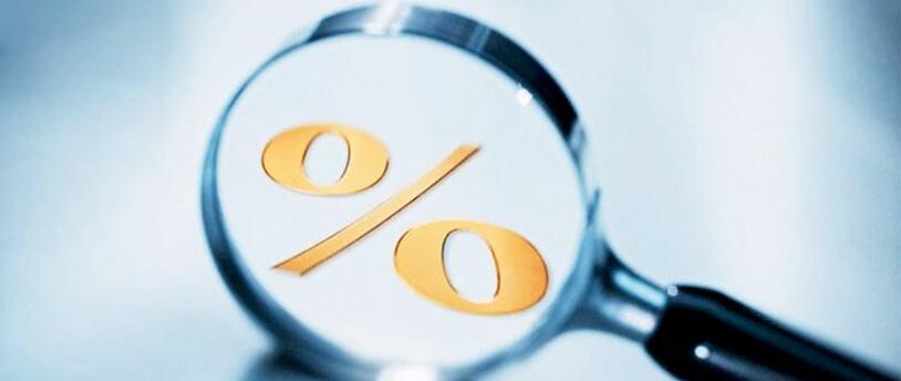 Пересмотр процентной ставки