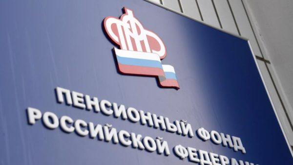 Полный список подкатегорий, кого не затронут пенсионные изменения следует уточнять в ПФ РФ