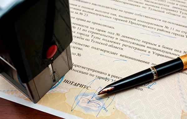 Получить бланк обязательства и заверить его, можно в нотариальной конторе