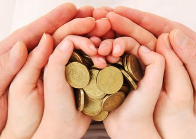 Помощь малоимущим семьям осуществляется в виде компенсаций или доплат