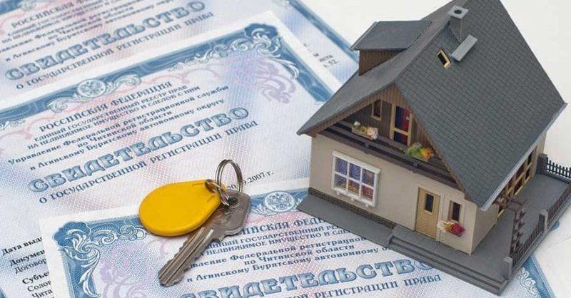 После заключения сделки ипотека обязательно регистрируется в Росеестре