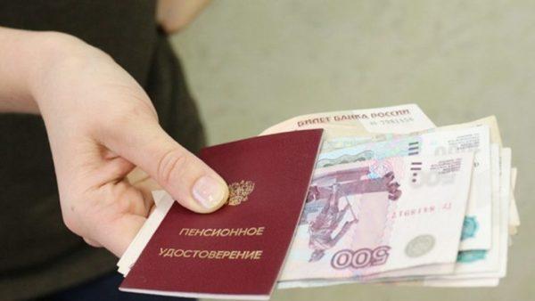 Пособие выплачивается ежемесячно государством при предоставлении паспорта, необходимых сведений о возможности получения этой субсидии и заявления в ПФР